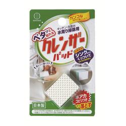 ペタッと貼れるクレンザーパッド / Abrasive Clenser Pad
