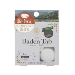 薬用Baden Tab 5錠X1パック / Baden Tab (5 tablets x 1 pack)