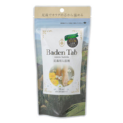 Baden Tab 足湯用入浴剤 14錠 / Baden Tab for footbath (14 tablets)