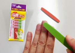 爪美アン爪みがきセット(大袋入) / Nail Buffer Set
