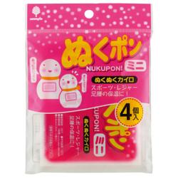 ぬくポン(ミニ) ぬくぬくカイロ4個入 / Toasty Hands Mini-size4 packets