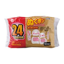 ぬくポンカイロ24時間タイプ(10個入) / Hand Warmer (lasts up to 24 hours)  10 pack