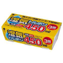 湿気トルポン450mlX3P  / Humidity Absorption Packs450ml 3pcs.Pack