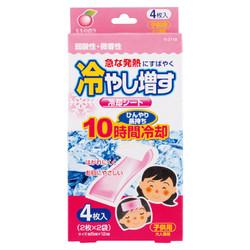 冷やし増す冷却シート4枚入子供用(もも) / Cooling Gel Sheets4 sheetsPeach Scentfor children