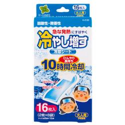 冷やし増す冷却シート16枚入大人用(ミント) / Cooling Gel Sheets16 sheetsMint Scentfor adults