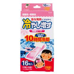 冷やし増す冷却シート16枚入子供用(もも) / Cooling Gel Sheets16 sheetsPeach Scentfor children