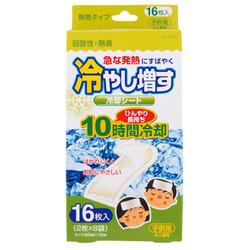 冷やし増す冷却シート16枚入子供用(無香) / Cooling Gel Sheets 16 sheets Unscented for children