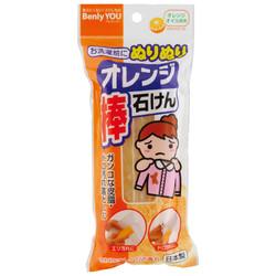 Benly YOU オレンジ棒せっけん  / Orange Oil Stick Soap