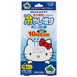 ハローキティ冷やし増す 4枚入 (ミントの香り) / HELLO KITTY COOLING GEL SHEETS MINT 4 PCS