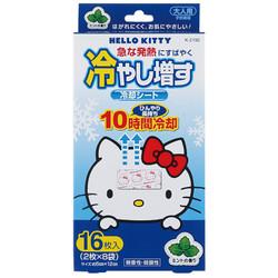 ハローキティ冷やし増す 16枚入 (ミントの香り) / HELLO KITTY COOLING GEL SHEETS MINT 16 PCS