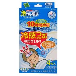 冷やし増すつぶ入4枚入 大人用(ミント) / Cooling Gel Sheets with Cooling Capsules (4 sheets)