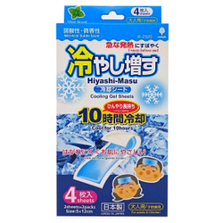 冷やし増す冷却シート 4枚入大人/子供兼用 英語パッケージ / Cooling Gel Sheet Mint Scent (ENG) -4 sheets