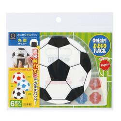 おにぎりデコパック丸型(サッカーボール)  / Rice Ball Wrappers-round (soccer ball)