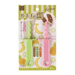 deLijoy バナナの剣  / Banana stick