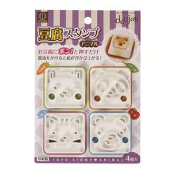 deLijoy 豆腐スタンプ アニマル  / Tofu stamp - animal