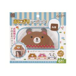 deLijoy おにぎりデコパック 丸型(動物)  / Rice Ball Wrappers- ROUND
