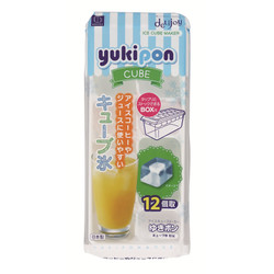deLijoy ゆきポン キューブ氷BOX  / Ice Cube Tray with Container & Lid
