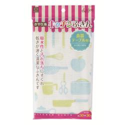 deLijoy キッチンふきん ブルー  / Kitchen Coth - Blue