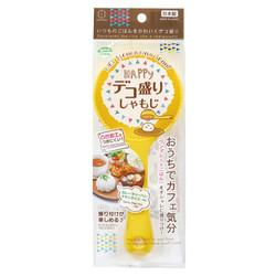 デコ盛りしゃもじ / Deco-Mori Rice Dome Maker
