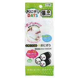 おにぎりDAYS 俵・小  / Onigiri-Days Rice Ball Shaper (Small Oval)