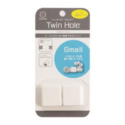 Twin Hole ツインホールケーブルクリップ Small ホワイト  / Small Cable Organizer White Set of 2