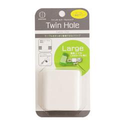 Twin Hole ツインホールケーブルクリップ Large ホワイト  / Large Cable Orgaizer White