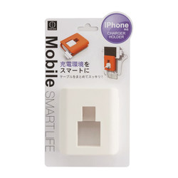 iphone Charger Holder White