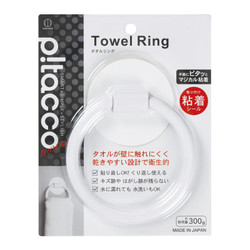 Pitacco mono タオルリング  / Pitacco mono - Adhesive Towel Ring