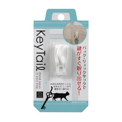 キーテール / Key Tail Inside Bag Key Holder