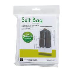 スーツバッグ  / SS Suit Bag