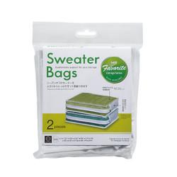 セーターバッグ  / SS Sweater Bag