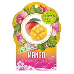 アロハ バスソルト (40g) / Aloha Bath Salt (40g)