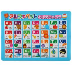 おふろポスター.アルファベット / Bath-Time Fun - Alphabet Poster