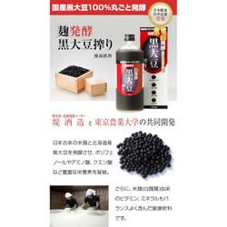 【贈り物にピッタリ】日本健康医学会賞 受賞商品 毎日飲もう♪健康飲料酢 堤酒造 発酵 黒大豆搾り