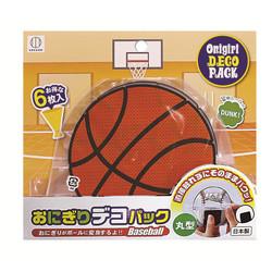 おにぎりデコパック丸型(バスケットボール/ベースボール)  / Rice Ball Wrappers-round (Basketball / Baseball)