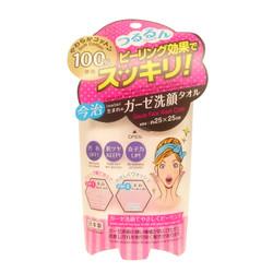 ガーゼ洗顔タオル(ピンク) / Gauze Face Wash Towel (Pink)