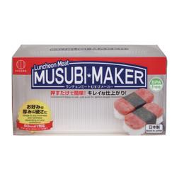 ランチョンミートむすびメーカー/ Luncheon Meat Sushi Maker