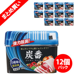 【お得なまとめ買い】炭番 冷蔵庫用 脱臭剤 150g 12個セット / Charcoal Refrigerator Deodorizer 150g x12 pcs