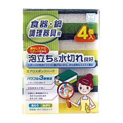 【お得なまとめ買い】エアロスポンジ ハード4個入 × 10パック