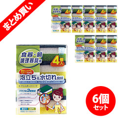 【お得なまとめ買い】エアロスポンジ ハード4個入 × 10パック / Low-Density Hard-Scrub sponges - 4pcs x10pack