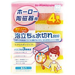 【お得なまとめ買い】エアロスポンジ ソフト4個入 × 10パック