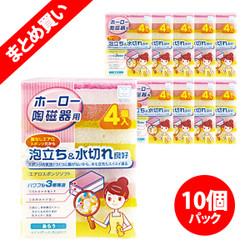 【お得なまとめ買い】エアロスポンジ ソフト4個入 × 10パック / Low-Density Soft-Scrub sponges - 4pcs x10pack