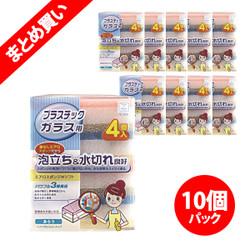 【お得なまとめ買い】エアロスポンジ Wソフト4個入 × 10パック / Low-Density Delicate-Duty sponges - 4pcs x10pack