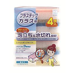 【お得なまとめ買い】エアロスポンジ Wソフト4個入 × 10パック