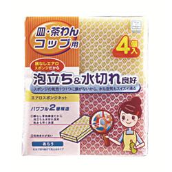 【お得なまとめ買い】エアロスポンジ ネット4個入 × 10パック