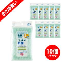 【お得なまとめ買い】銀イオン抗菌 ネットキッチンスポンジ 3個入り × 10パック / Silver Ion Antimicrobial Meshed Sponges - 3pcs x10pack