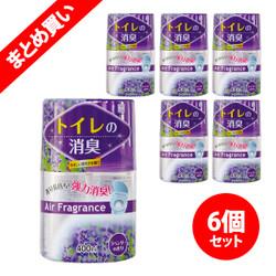 【お得なまとめ買い】トイレの消臭 ラベンダーの香り 6個セット / Toilet Deodorizer Lavender x6pcs