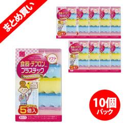【お得なまとめ買い】バリューチョイス キッチンスポンジ ソフトタイプ5個入 × 10パック / Soft Scrub Sponge - 5pcs x10pack
