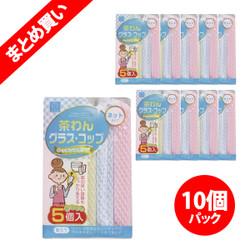 【お得なまとめ買い】バリューチョイス キッチンスポンジ ネットタイプ5個入 × 10パック / Soft Mesh Kitchen Sponge - 5pcs x10pack
