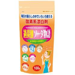 【お得なまとめ買い】過炭酸ソーダ物語100g 10個セット / Sodium Percarbonate (100g) x10pack